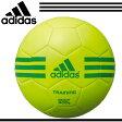 リフティング練習用ボール【adidas】アディダス サッカーボール 15SS(AMST11Y)※22