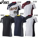 ブレードシャツ【asics】アシックス 野球ウエア(BAD101)15SS*30