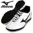 モナルシーダ FS AS【MIZUNO】ミズノ サッカー トレーニングシューズ 15SS(P1GD152309)※23