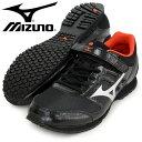 ファイアークルー 4【MIZUNO】 ミズノ トレーニング 消防操法専用シューズ15SS(U1GC156203)*22