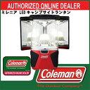 ミレニア LEDキャンプサイトランタン【coleman】コールマン アウトドア LEDランタン 15SS(2000022276)