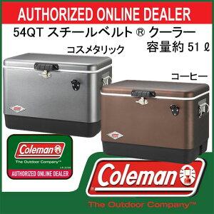 54QTスチールベルトクーラー【coleman】コールマンクーラーボックス15SS(3000003740/41)<発送に2〜5日掛る場合が御座います。※0>