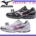 マキシマイザー 17(W)【MIZUNO】ミズノ ● レディース ランニングシューズ 陸上 15SS(K1GA1501)※41
