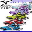 マキシレーサーJX【MIZUNO】ミズノ ● ジュニア ランニングシューズ 陸上 15SS(K1GC152102/03/09/30/64)※40