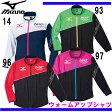 ウォームアップシャツ【MIZUNO】ミズノ ●陸上競技ウェア トレーニングウェア15SS(U2MC5010)※50