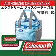 エクストリーム アイスクーラー/15L【coleman】コールマン クーラーバッグ 15SS(2000022212)<発送に2〜5日掛る場合が御座います。※0>