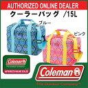 クーラーバッグ /15L【coleman】コールマン クーラーバッグ 15SS(2000022226/30)