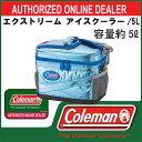 エクストリーム アイスクーラー/5L【coleman】コール...