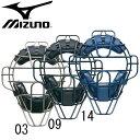 マスク(硬式用、ソフトボール用)【MIZUNO】ミズノ マスク 硬式、ソフトボール用15SS(2QA110)<発送に2〜5日掛る場合が御座います。..