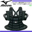 硬式/軟式審判員用プロテクター(野球/ソフトボール兼用インサイド)【MIZUNO】 プロテクター(2YA41909)<発送に2〜5日掛る場合が御座います。※25>