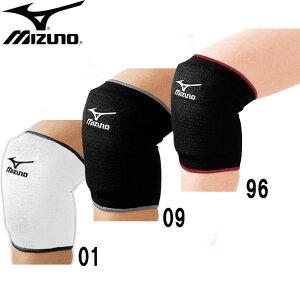 膝サポーター(ウィメンズ)【MIZUNO】ミズノレディースバレーボールサポーター15SS(59SS501)<発送に2〜5日掛かる場合があります※25>