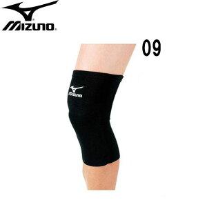 膝サポーター【MIZUNO】ミズノバレーボールサポーター15SS(59SS905)<発送に2〜5日掛かる場合があります※25>