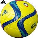 コネクト15 キッズ U-12 【adidas】アディダス 4号球 サッカーボール 15SS(AF4001K)※20