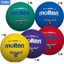 樂天商城 - ドッジボール 0号【molten】モルテン ドッジボール(D0)<お取り寄せ商品の為、発送に2〜5日掛かります。>*20
