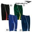 ハーフパンツ【penalty】ペナルティー ●ウェア (po2652)※67