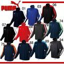 トレーニングジャケット【PUMA】プーマ ジャージ上15SS(862220)※25
