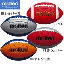 フラッグフットボールミニ【molten】モルテン フットボール(Q3C2500)*20