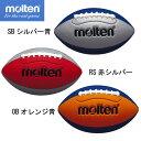 フラッグフットボールジュニア【molten】モルテン フットボール(Q4C2500)<お取り寄せ商品の為、発送に2〜5日掛かります。>*20