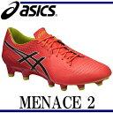 MENACE 2 TSI421
