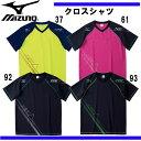 クロスシャツ【MIZUNO】ミズノ ●バレーボールウェアー 半袖シャツ15SS(V2MC5020)※43
