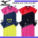 クロスシャツ(ウィメンズ)【MIZUNO】ミズノ ●ウィメンズバレーボールウェアー 半袖シャツ15SS(V2MC5221)※40