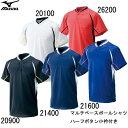 マルチベースボールシャツ ハーフボタン小衿付き【MIZUNO】ミズノ シャツ (52LE2)*25