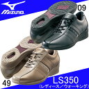 LS350(レディース/ウォーキング)【MIZUNO】ミズノ...