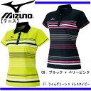 レディース ゲームシャツ【MIZUNO】ミズノ ● レディースラケットスポーツウェアー 15SS(62MA5203)*60