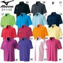 ポロシャツ【MIZUNO】ミズノ ラケットスポーツウェアー 15SS(A75HM130)<発送に2〜5日掛る場合が御座います。>*25
