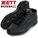 スパイク ウイニングロード M7 【ZETT】ゼット 野球スパイク埋め込み金具 15SS(BSR2256M7)*45