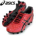 リーサルスナイパー 4 SK【asics】アシックス ● サッカースパイク 15SS(TSI227-2390)<※67>