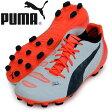 エヴォパワー 1.2 HG【PUMA】プーマ ● サッカースパイク 15AW(103213-05)※56