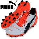 エヴォパワー 3.2 HG【PUMA】プーマ ● サッカースパイク 15AW(103217-05)※66