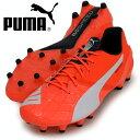 エヴォスピード 1.4 FG【PUMA】プーマ ● サッカースパイク 15AW(103264-01)*50