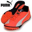 エヴォスピード 4.4 TT【PUMA】プーマ ● サッカー トレーニングシューズ 15AW(103274-01)※49