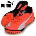 エヴォスピード 4.4 TT【PUMA】プーマ ● サッカー トレーニングシューズ 15AW(103274-01)※53