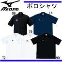 ポロシャツ【MIZUNO】ミズノ ●ポロシャツ(A60EF102)※40