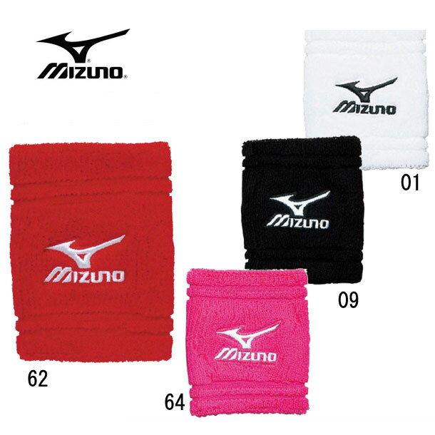 リストバンド【MIZUNO】ミズノ テニス アクセサリ(A75YS211)*46