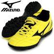 モナルシーダ FS Jr AS【MIZUNO】ミズノ ジュニア トレーニングシューズ15AW(P1GE152394)※32
