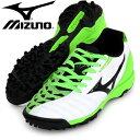イグニタス 3 Jr AS【MIZUNO】ミズノ ● ジュニア トレーニングシューズ 15AW(P1GE153237)*55