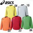 GKシャツ【asics】アシックス キーパーシャツ 15SS(発送に2〜5日掛かります)(XS1192)15SS