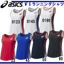 W'Sランニングシャツ【asics】アシックス 陸上 レディース ランシャツ 15SS(XT2037)