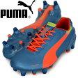 エヴォスピード 1.2 Mixed SG【PUMA】プーマ ● サッカースパイク(102858-03)※73