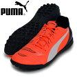 エヴォスパワー 4.2 TT【PUMA】プーマ ● サッカー トレーニングシューズ 15AW(103223-08)※54