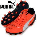 エヴォパワー 4.2 HG JR【PUMA】プーマ ● ジュニア サッカースパイク 15AW(103230-07)※50