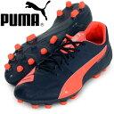 エヴォスピード 3.4 LTH HG【PUMA】プーマ ● サッカースパイク 15AW(103268-02)*70