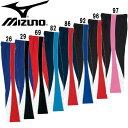 トレーニングクロス(パンツ)【MIZUNO】ミズノ トレーニングパンツ 15AW(85FQ110)*41