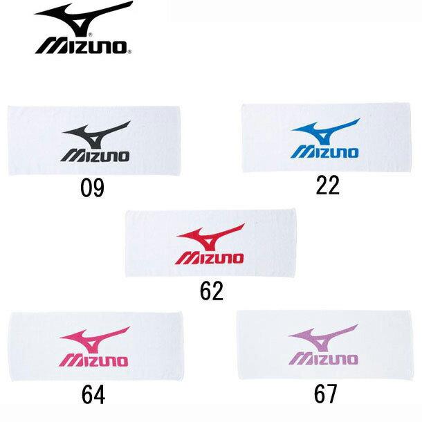 フェイスタオル(袋入り)【MIZUNO】 タオル(A60ZT307)<発送に2〜5日掛る場合が御座います。※25>