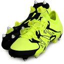 エックス15.1 SG【adidas】アディダス ● サッカースパイク 15FW(B32775)※50