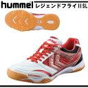 レジェンドフライIISL【hummel】ヒュンメル ● ハンドボールシューズ 15SS(HAS8019-1020)*53